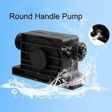 Портативный Электрический водяной насос мини ручной самовсасывающий