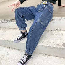 Children's Jeans Solid Color Leggings New Fashion Kids Girls' Jeans Medium And Large Children's Casual Pants
