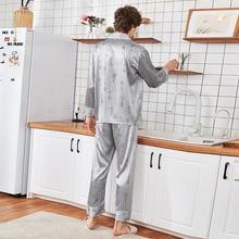 MS Mens silk pajamas set, mens pajamas, sexy modern style, soft and comfortable satin clothing,