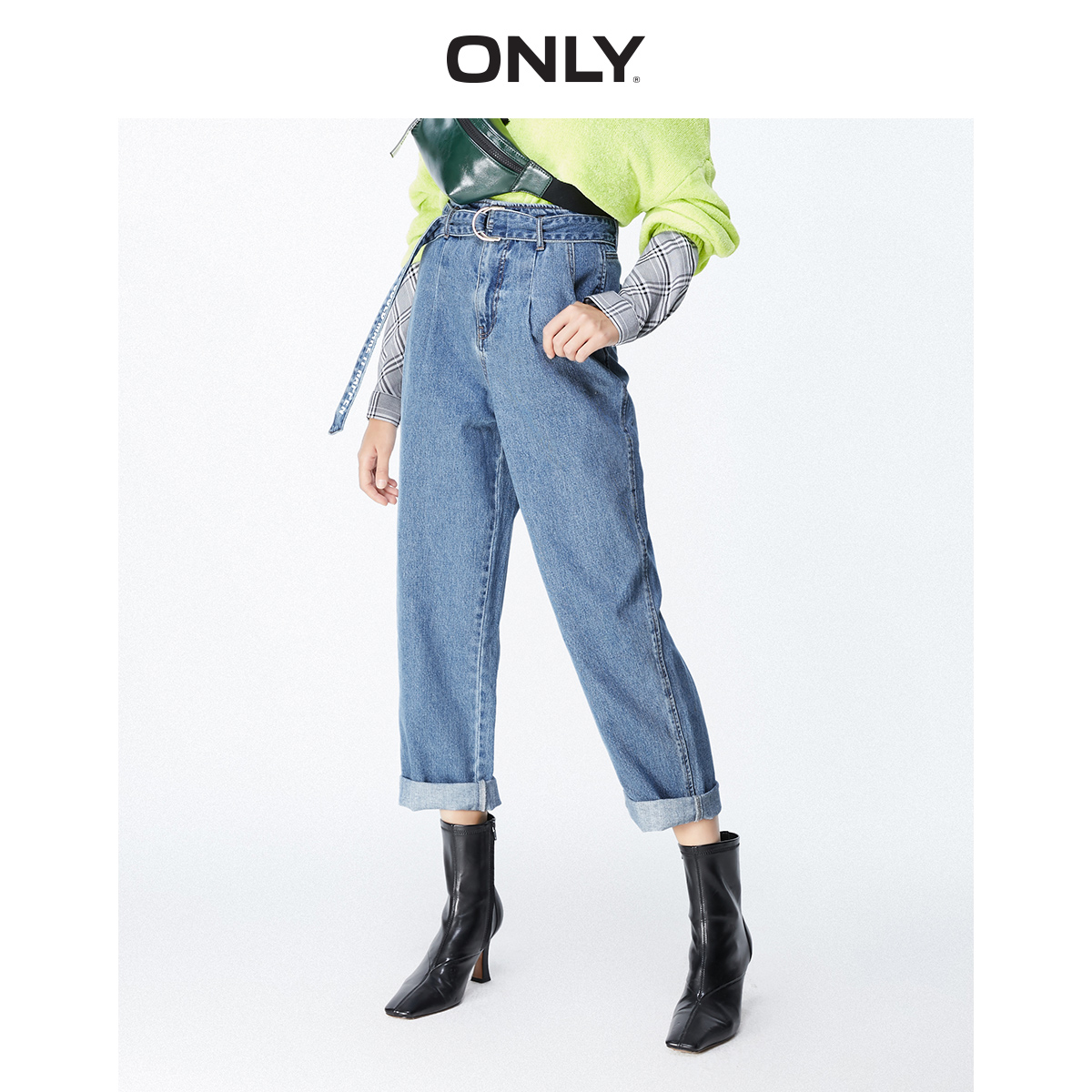 ONLY Women's High-rise Crop Jeans | 119349620