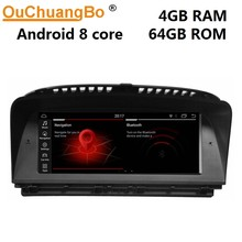 Ouchuangbo rádio multimídia player para 7 séries e65 e66 (2001-2012) estéreo de áudio com 8.8 polegada android 9.0 gps 8 core 4 gb + 64 gb(China)