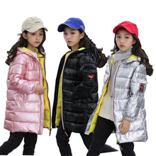 2019 New Winter Fashion  Baby Girls & Boys Warm Jacket Plus Thick Velvet Big Virgin Long Coat For Cold