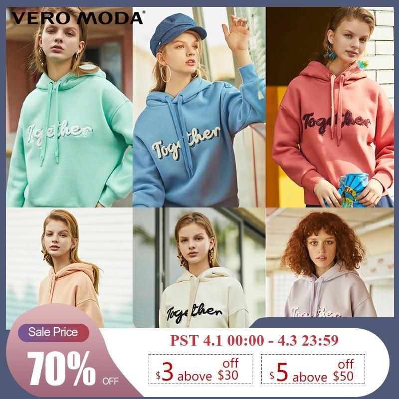 Vero Moda New Women's Flocking Letters Hooded Fleece Hoodie   319433505