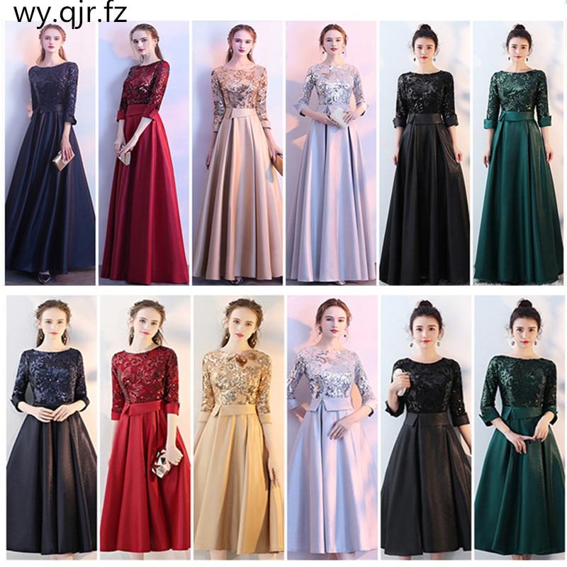 HJZY-8995#Medium Long Bridesmaid Dresses Sequins Golden Navy Wine Red  Gert Green Black Satin Wholesale Wedding Party Dress Girl