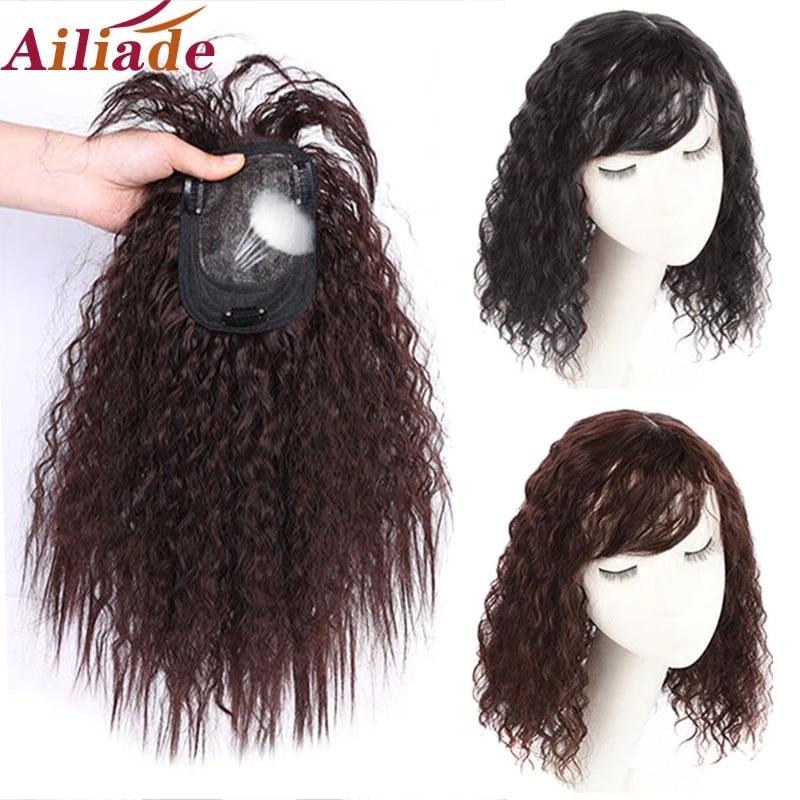 AILIADE натуральные человеческие волосы с зажимом, челка с застежкой, Женские синтетические черные и коричневые волнистые кудрявые волосы, вер...