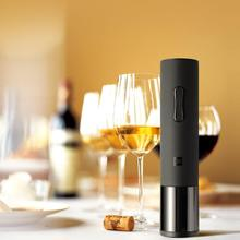 Xiaomi Huohou Automatic Wine Bottle Opener Electric Corkscrew With Foil Cutter Cork Out Tool xiaomi circle wine joy round opener