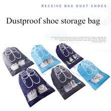 Новый нетканые ткани шнурок обуви мешки для хранения женщины мужчины пылезащитная крышка домашняя обувь сумки портативные обуви сумки для хранения