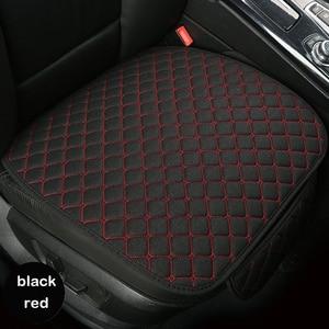 Image 1 - Аксессуары для автомобильных сидений, всесезонные удобные и дышащие защитные передние и задние подушки