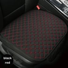 Universal car copertura di sede quattro stagioni uso confortevole e traspirante seggiolino auto cuscini di protezione anteriore e posteriore Accessori auto