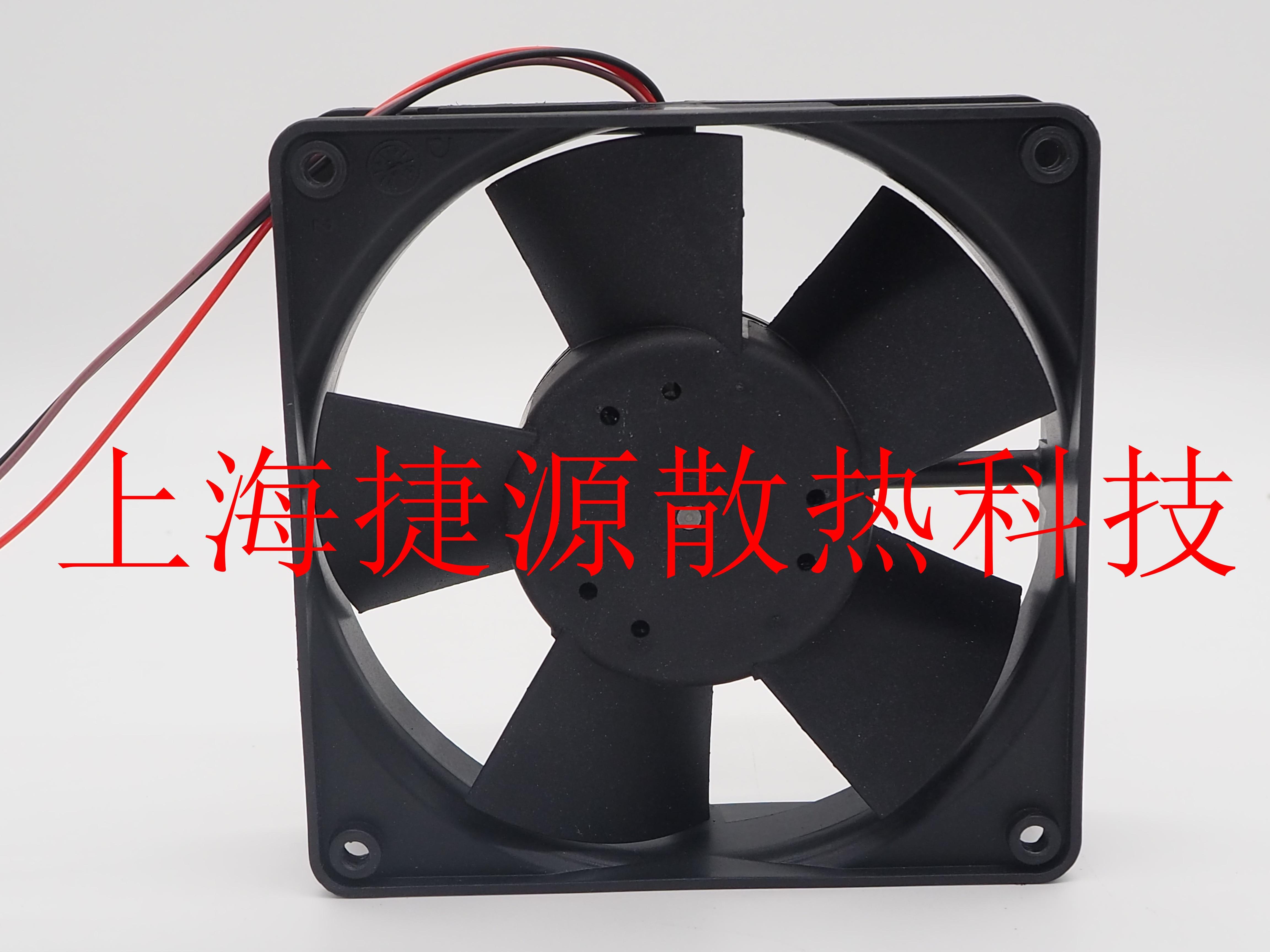 1pc new fan freeship NC5332H75A MMF-12D24DS-MM6