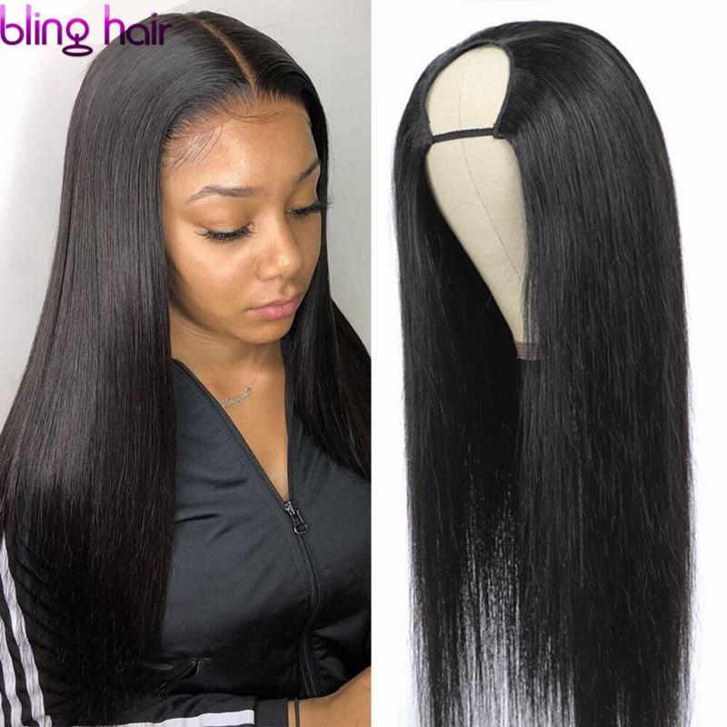 U parte perucas do cabelo humano brasileiro em linha reta perucas de cabelo humano glueless máquina feita perucas pré arrancadas para mulher 30 Polegada 150% densidade