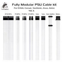 FormulaMod fm-dyxz, w pełni modułowy zestaw kabli PSU, posrebrzane 18AWG, zestaw do EVGA, Corsair, SeaSonic, Asus, modułowy zasilacz Antec