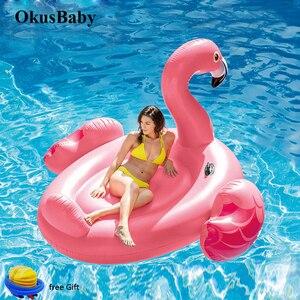 Piscina inflable de flamenco rosa gigante de 150cm, juguetes de baño para agua diversión en la piscina, balsa, juguetes de fiesta de agua