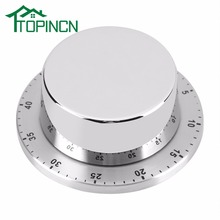 Stainless Steel Kitchen Timer with Magnetic Base Manual Mechanical Cooking Timer Countdown Cooking Tools Kitchen Gadgets
