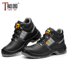 Hot sale safety work shoes steel toe cap anti-static safety boots-168