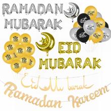 Eid Mubarak Decoration Gold Silver Ramadan Kareem Banner Balloon Ramadan Mubarak Muslim Islamic Festival Party DIY Hanging Decor
