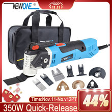 NEWONE Multi Function tool 350W quick release Oscillating tool electric Trimmer quick change tool Renovator with blades