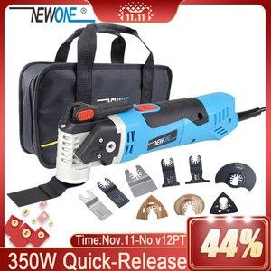 Image 1 - NEWONE Multi Funktion werkzeug 350W quick release Oszillierende werkzeug elektrische Trimmer schnell ändern werkzeug Erneuerer mit klingen