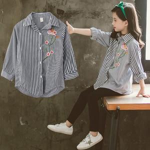 Image 5 - Kızlar okul bluzlar pamuk bahar 2020 çocuk giyim düzensiz çizgili gömlek kız elbise 12 yıl için Tee Shirt Enfant