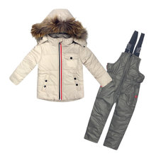 Winter Children's Set Down Jacket + Jupsuit Two-pieces Boy and Girl Clothes -30 Kids Outing Ski Suit Thickened Down Jacket