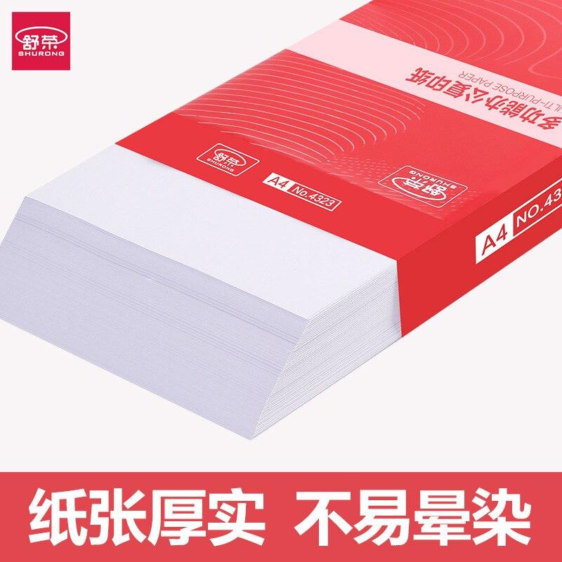 A4 Copy Paper Full Carton Box 1