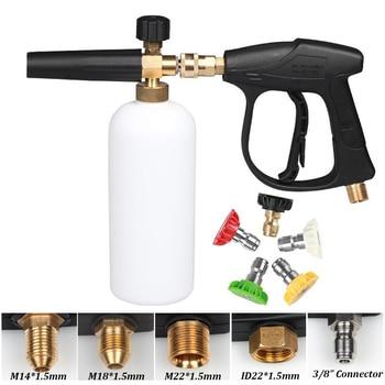 High Pressure Car Washer Gun Snow Foam Lance 1/4
