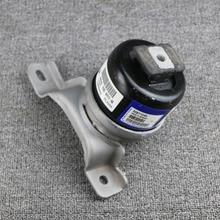 31257674 31375722 30671245 Гидравлический масляный двигатель для VOLVO S80 S60 XC70 XC60 V60 MONDEO 2007- Коробка передач
