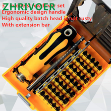 37 in one multifunctional screwdriver set, mobile phone maintenance tool, apple machine dismantling combination tool