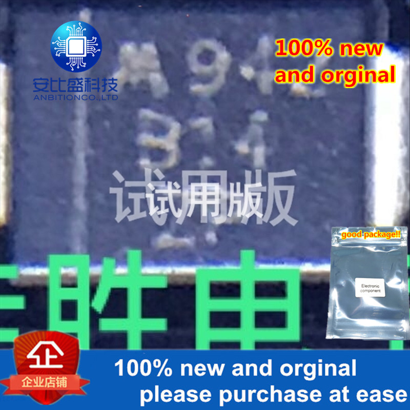 25-50pcs 100% New And Orginal MBRS140 1A40V DO214AA Silk-screen B14  In Stock