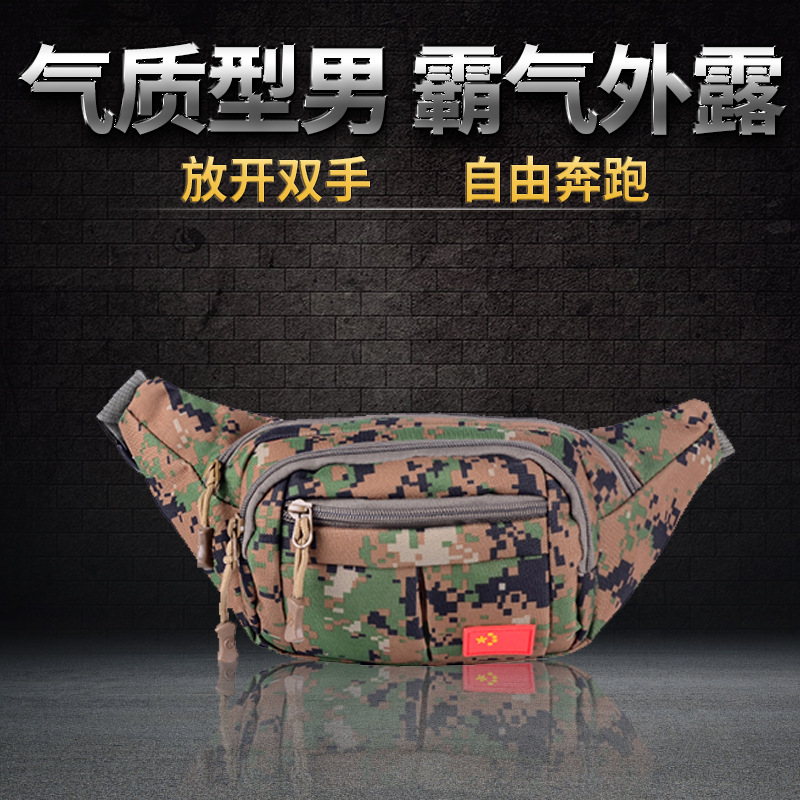Wallet Outdoor Sports Waist Pack Mobile Phone Waterproof Bag Fashion Casual Men Thick Nylon Fanny Pack