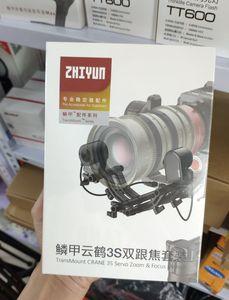 Image 5 - ZHIYUN Crane 3S Crane 3 SE Follow Focus and Zoom Combo Kits TransMount Servo focus for Gimbal Stabilizer Controller accessories
