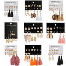 Fashion Mixed Long Tassel Stud Earrings Set For Women Bohemian Infinite Shell Heart Star Earring Brincos Female Jewelry Gift цена