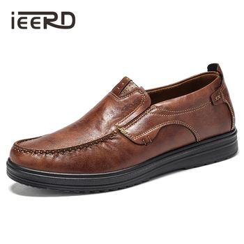 Large Size Comfy Leather Men Shoes Slip On Loafers Casual Leather Shoes Comfortable Khaki Flats Men Shoes Moccasins youth casual loafers shoes black khaki lazy shoes male weight light half shoes comfortable anti slip men walking slippers shoes