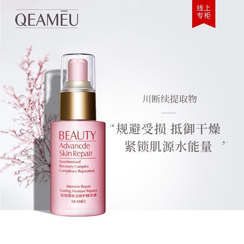 Teasel Repair Face Serum  Whitening Liquid Shrink Pores Skincare  Korean Makeup Skin Tightening Dark Spot Removal