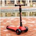 Di yuan скутер Hummer круглый внутри и снаружи Двойная Вспышка круглый ультра-широкий скутер коляска складная вспышка