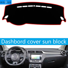 Car Dashboard Cover Dash Mat Sun Shad Pad Carpets Trim ANti-UV NON-Slip For Morris Garage MG ZS EZS 2017 2018 2019 Accessories недорого