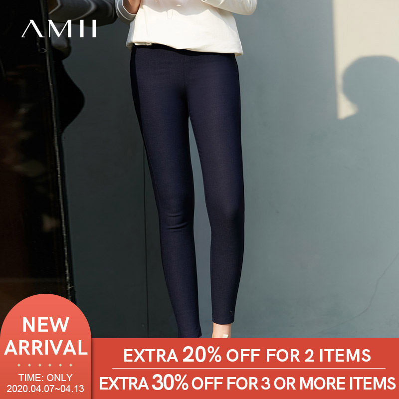 Amii Minimalist Spring Summer Solid Skinny Stretch Pants Women Elastic Band High Waist Soft Pencil Pants 11764904