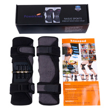 1 Pair Joint Support Knee Pads Breathable Non-slip Lift Pain Relief Power Knee Pads Powerful Rebound Spring Force Knee Booster 1 pair joint support knee pads breathable non slip power joint support knee pads powerful rebound spring force knee booster