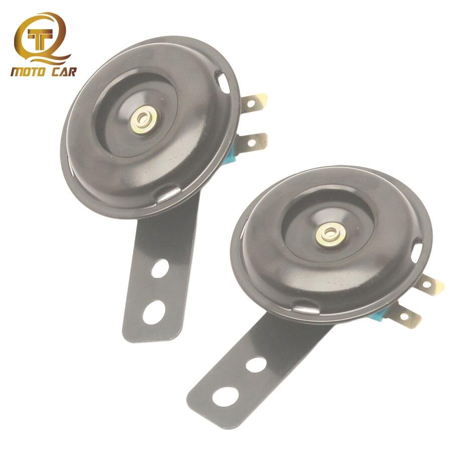 2PC Universal Motorcycle Horn 12V 105DB Loud Loudspeaker Alarm Siren Automotive Moto Accessories Speaker Electronic Horn Basin