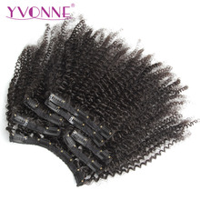 YVONNE 4A 4B Kinky Curly Clip In Human Hair Extensions Brazilian Virgin Hair Natural Color 7