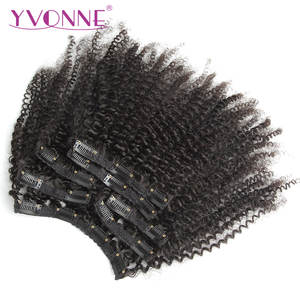 YVONNE 4A 4B Kinky Curly Clip In Human Hair Extensions Brazilian Virgin Hair Natural Color 7 Pieces/Set 120g