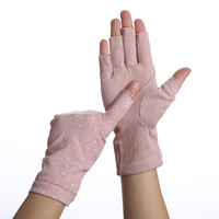 75Deep Pink