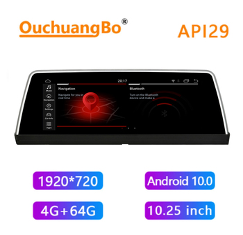Ouchuangbo 64GB Android 10 Qualcomm 10.25 inch car radio gps for E65 E66 2003-2008 stand up screen multimedia head unit 8 core