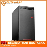 Системный блок IRU Home 315 Intel Core i5 9400F, 16 Гб, 1Тб HDD, 120Гб SSD, GeForce GTXTi, 1188115