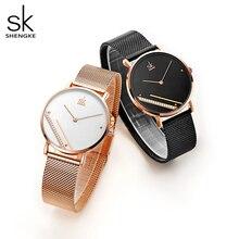 Shengke montreファム新高級レディース腕時計ファッションシンプルな腕時計womesクリスタル文字盤クォーツ時計女性時計レロジオfeminino