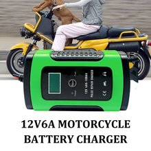 Green Car Battery Charger Automobile Motorcycle Intelligent Pulse Repair 12V 5A LCD Motocycle Charging Device