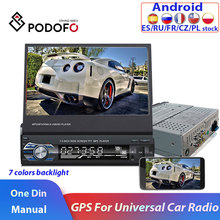 Podofo one Din Car Radio 1DIN Android Car Multimedia Player GPS Navi Autoradio Player Audio Stereo 1DIN for Universal car stereo