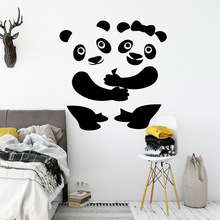 Wall Decal Luxuriant Panda Vinyl Self Adhesive Wallpaper for Kids Rooms Diy Home Decoration Mural Poster LW432