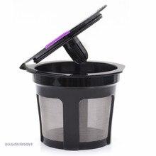 Повторный цикл k чашки кофе капсулы пластикового фильтра кофе оболочки Воронка из нержавеющей стали сетка чашки