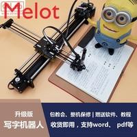 Axidraw Schreiben Roboter Malerei Roboter